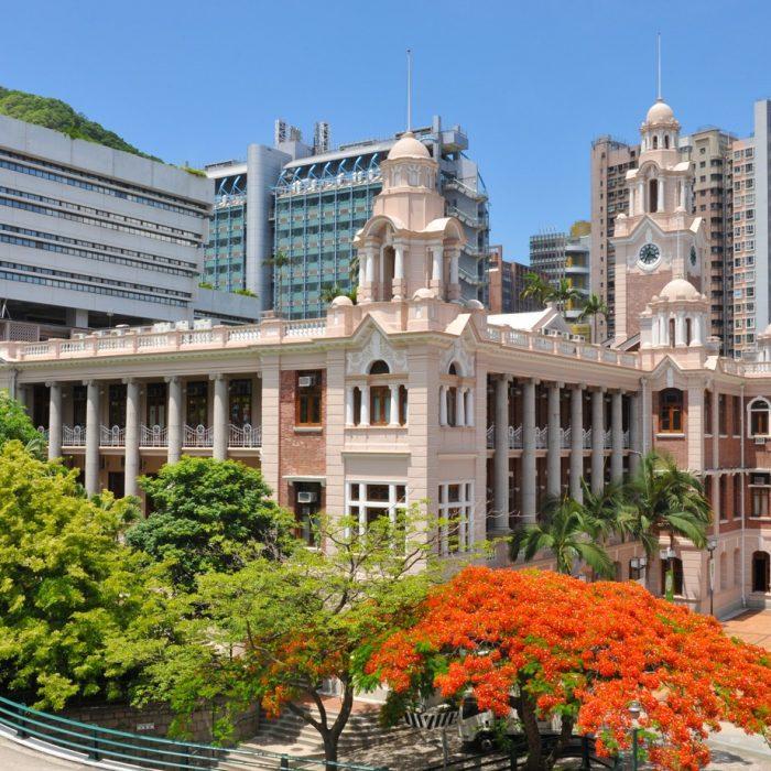 HKU Campus 2012