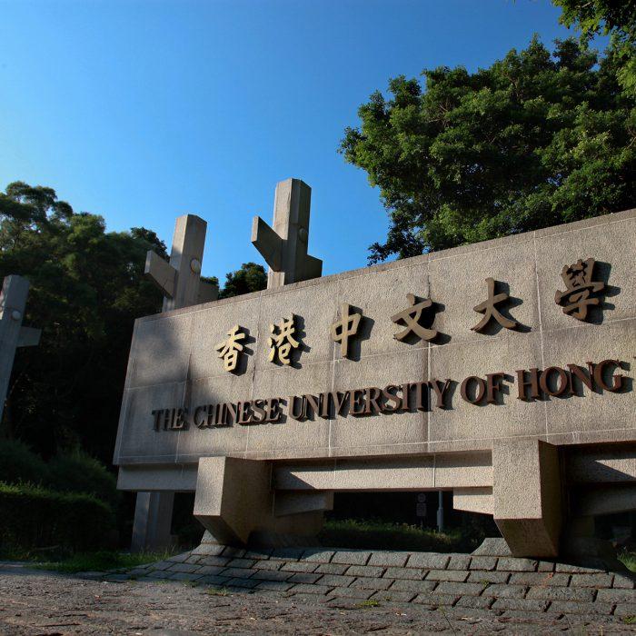 02_CUHK_University Main Entrance